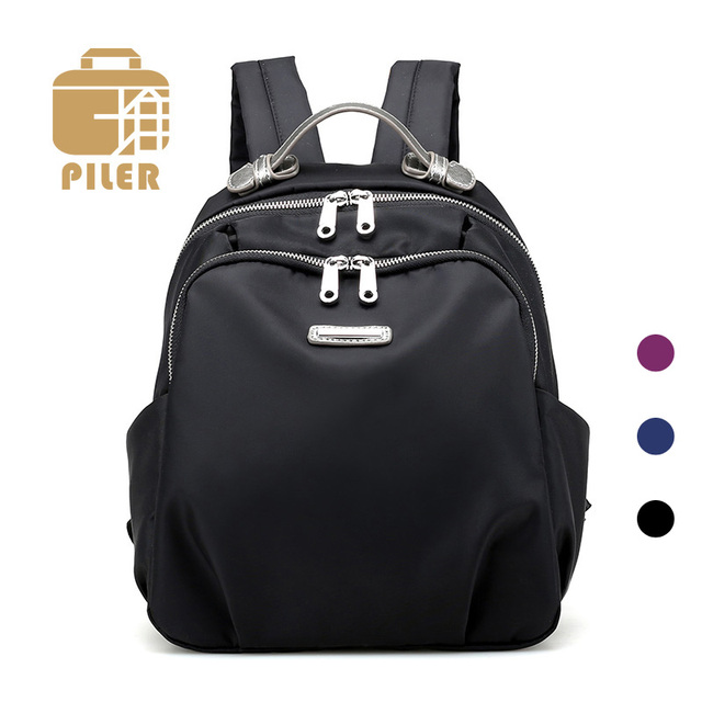 Famous Brands Nylon Shoulders Backpacks Large Capacity Waterproof Laptop Backpack  Casual Style Solid Zipper Backpack Bags 817a48fb473ce