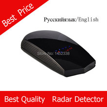 V3,Voice Alert 360 degree Radar detector English and Russian option Whole sale price