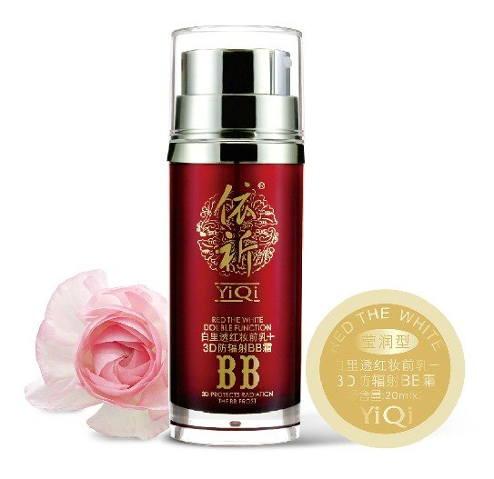 Original New YiQi 3D Protects Padiation The BB Frost SPF30 Sun Cream