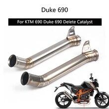 (Удалить труба катализатора) для KTM 690 Duke 690 выхлопная труба мотоцикла Труба среднего звена слипоны оригинальная выхлопная Сталь/Титан советы