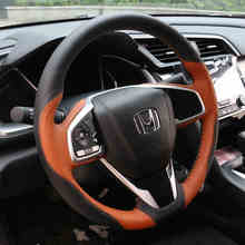 lsrtw2017 car-styling cowl leather steering wheel cover for honda civic 2015 2016 2017 2018 10th