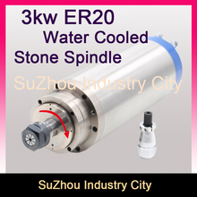Stone working 220V 3.0kw CNC Water Cooled Spindle Motor3kw engraving water-cooled spindle for wood working stone