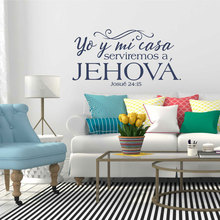 Josue 24:15 Bible verses vinyl wall stickers in Spanish written Christian family decorative wallpaper XBY1