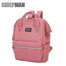 Мода Оксфорд Водонепроницаемый Женский рюкзак новый случайный дорожная сумка anti-knock Бизнес-Ноутбук рюкзак, мешок школы