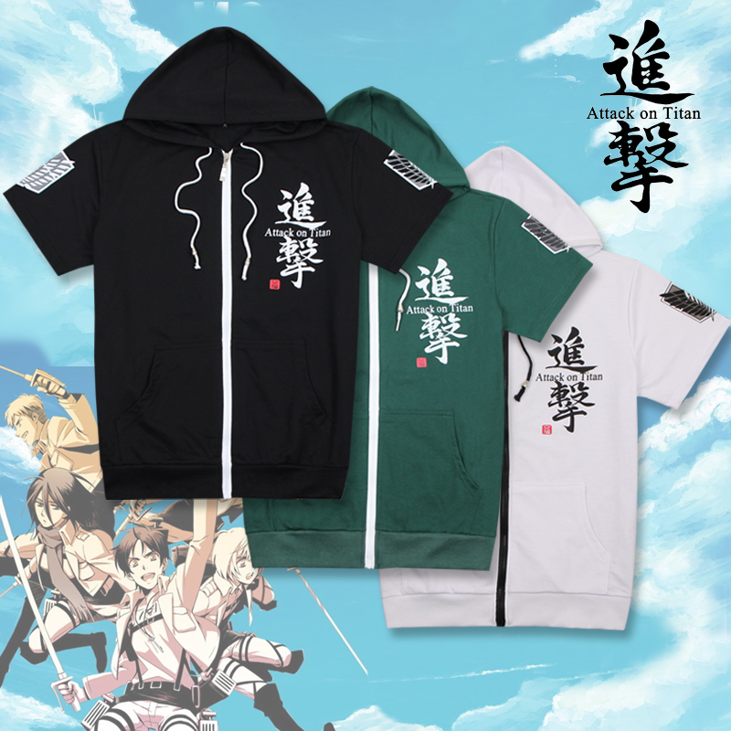 Attack on Titan Short Sleeve Hoodie Cosplay Costume Shingeki no Kyojin Eren Levi Hooded T-shirt Scouting Legion Casual Jacket