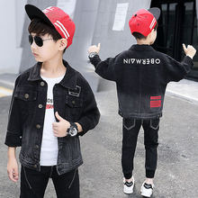 Retro Style School Denim Jacket for Boy Turn-Down Collar Kids Dark Denim Jacket Coat Teens Boy Spring Black Denim Outerwear цены онлайн