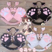 Костюм котенка, кошки, горничной, косплей, косплей, аниме, костюм, перчатки, лапа, хвост, ухо, вечерние, галстук, набор