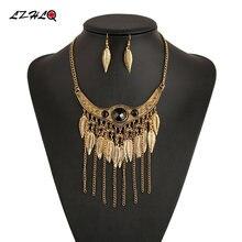 Lzhlq 2020 Модный богемный этнический стиль Макси массивное