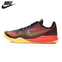 Original New Arrival 2016 NIKE Men S Basketball Shoes Sneakers Free Shipping