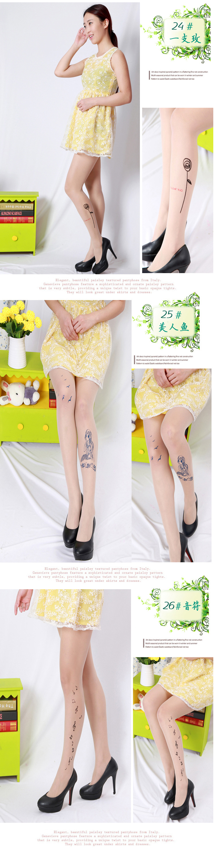 b79d23901 2018 Top Fashion Real Print Tights Collant Thin Stockings Pantyhose ...