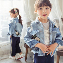 Denim Jackets for Kids Girls Baby For 2-8Y