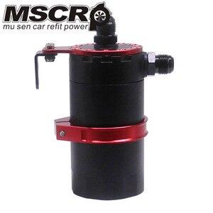 Image 3 - Hohe Qualität Verblüfft Aluminium Öl Fangen Können Resevoir Tank Kit Öl tank