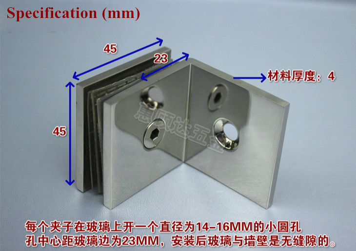 Pure 304Steel 4mm 90 Degrees Glass Clamp/Door Hinge/Glass Partition Hinge