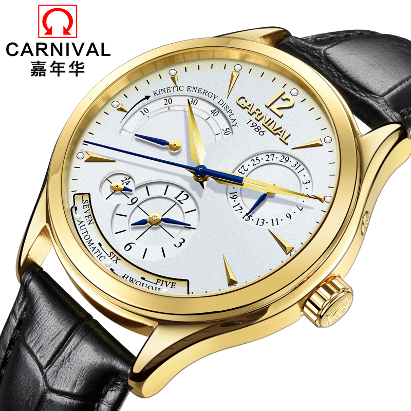 Luxury brand Men Wrist watch men Unique Design Style Automatic mechanical Watches Switzerland Carnival Famous Brand clock reloj wrist switzerland automatic mechanical men watch waterproof mens watches top brand luxury sapphire military reloj hombre b6036