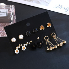 US $1.41 25% OFF|OATHYAN 6 Pairs/set Korean Style 2018 Fashion Acrylic Metal Flower Stud Earrings For Women Pearl Gold Ball Earring Set Jewelry-in Stud Earrings from Jewelry & Accessories on Aliexpress.com | Alibaba Group