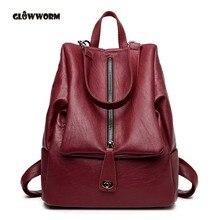Светлячок модный бренд женские натуральная кожа рюкзаки для девочек высокое качество женские сумки на плечо подростков школьная сумка новое поступление