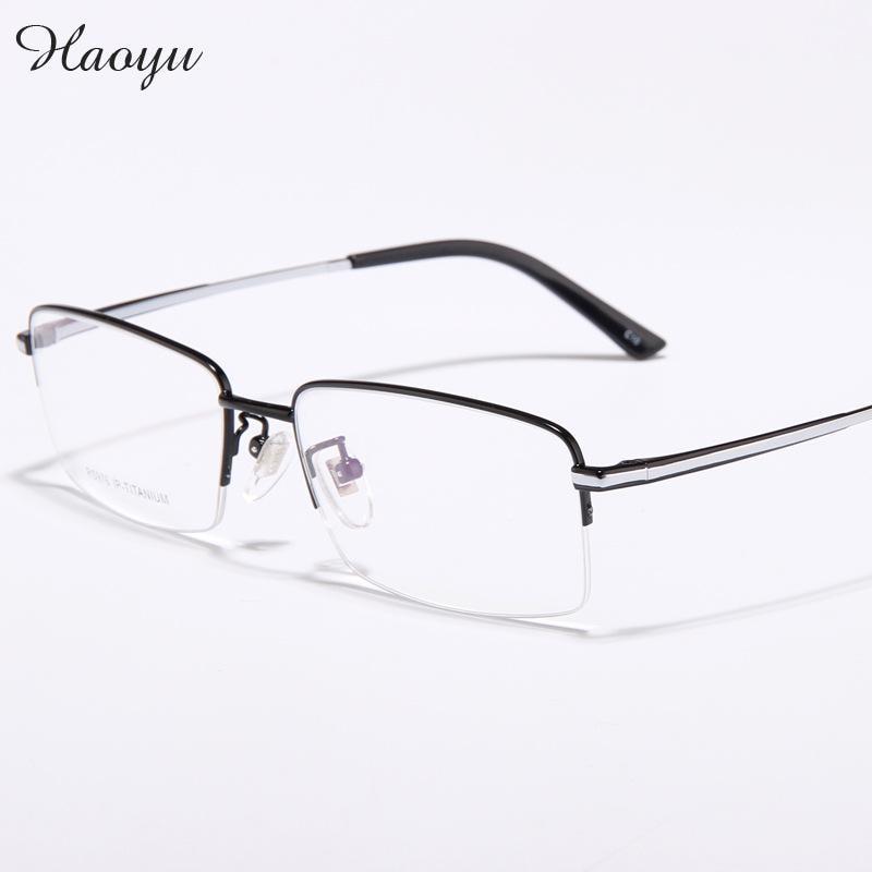 Occhiali da vista miope Occhiali da vista da uomo in materiale titanio ultra leggero LDHiAcm
