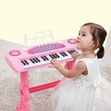 Электронная клавиатура с 37 клавишным проигрывателем барабаны