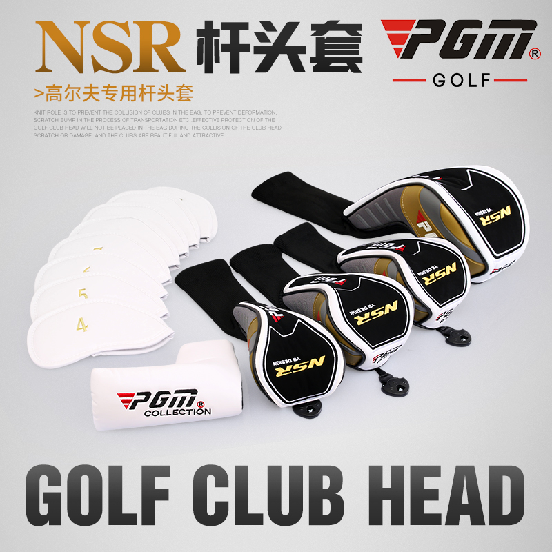 PGMgolf Club CapsNSR Mens High Quality Second Generation Golf Club Head Rod Cap Set of W ...