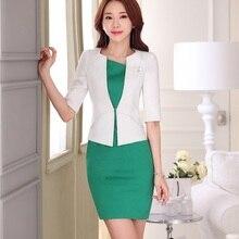 Формальные женские платья костюмы для женщин Деловые костюмы Женское платье и куртка наборы белая мода офисная форма стиль