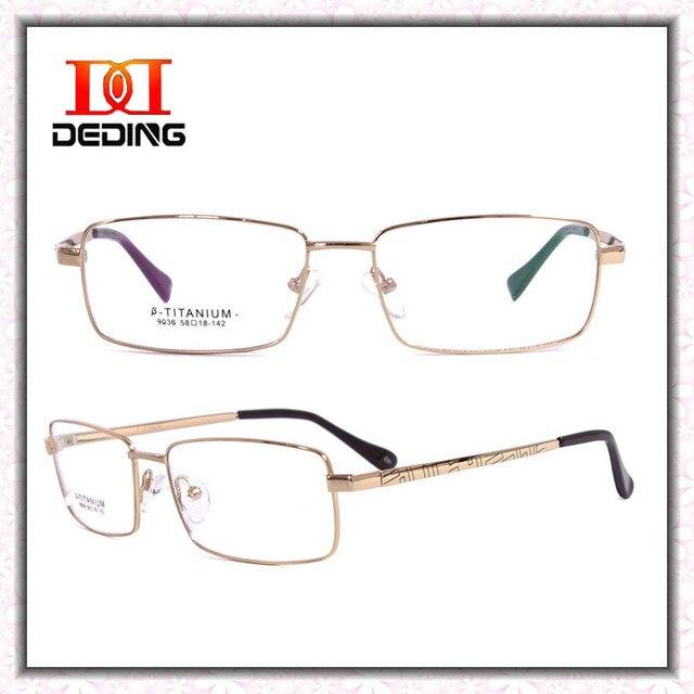 Business Titanium Eyeglasses Frames For Men Optical Myopia Glasses Frame  Armacao de Oculos de Grau Masculino da9ee92b90