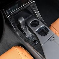 ABS Chrome 3D Carbon Fiber SHIFT GEAR COVER PANEL TRIM For Toyota Avalon XX50 2019 Gear Shift Box Panel Cover Trim