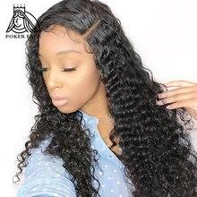 Покер лицо глубокая волна фронта шнурка парик с естественной линией волос бразильские Remy человеческие волосы WigsHigh плотность