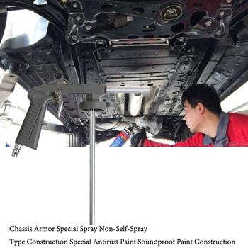 New Professional Spray Guns Chassis Armor Special Spray Non-Self-Spray Type Construction Special Antirust Air Spray Gun фото