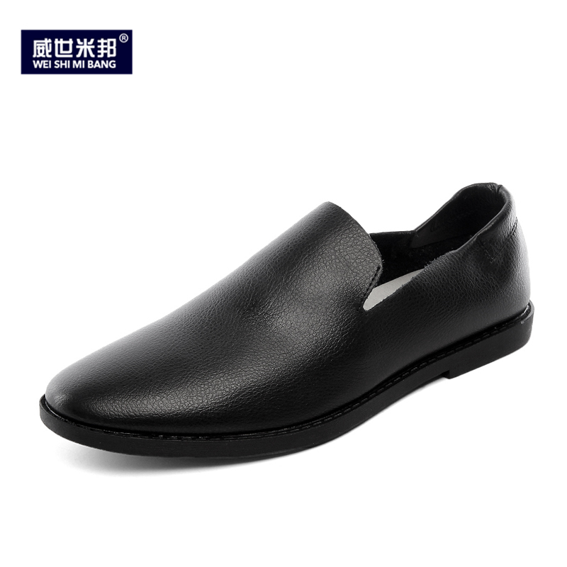 Mens Light Weight Casual Leather Shoes Slip On Loafer Driving Car Shoes Business Men Moccasins Flats Whtie Leather Shoes
