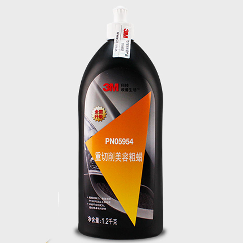 Car styling care paint remove scratch car polish glass coating super ceramic car coating dent removal cera para carro in Grinding Polishing Paste Liquid from Automobiles Motorcycles