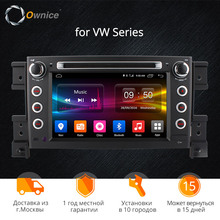 Ownice 4G SIM LTE Android 6.0 Octa Core 2G RAM 32G ROM Android 6.0 Per SUZUKI GRAND VITARA 2005-2015 Car DVD Player GPS Radio