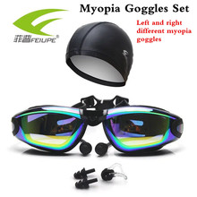 צלילה קוצר ראיה מרשם מים משקפיים אנטי ערפל המשקפיים שחייה אנטי Uv Diopter Ochelari צבעוני ציפוי למבוגרים ספורט Eyewear