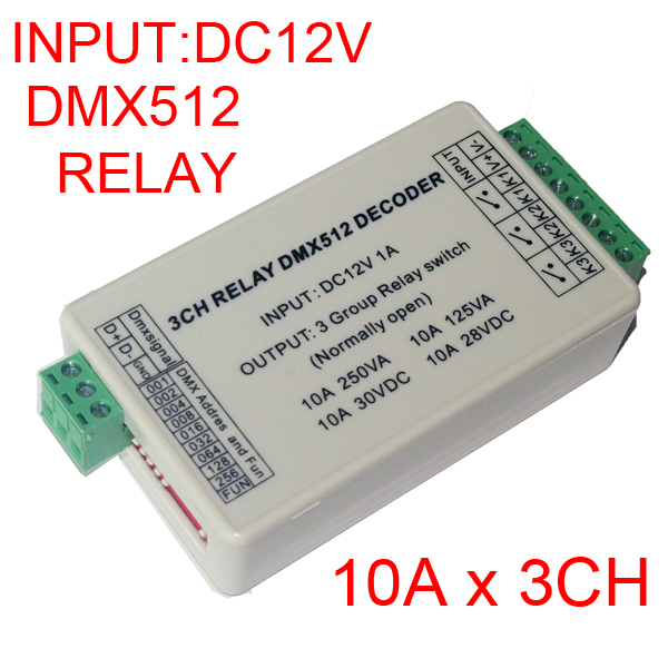 Regulator comutator releu 3CH DMX512 3 canale decodificator releu intrare DC12V, fiecare canal maxim 10A