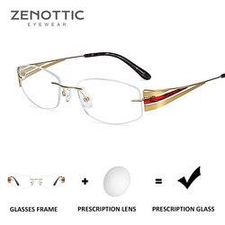 ZENOTTIC титановые очки без оправы, женские очки, светильник, очки для близорукости, оптические очки, оправы, прозрачные линзы, очки FT0029