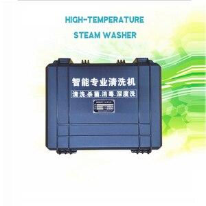 High Temperature Steam Cleanin