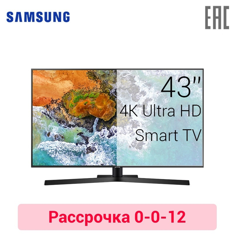 "Фото #1: Телевизор 43"" Samsung UE43NU7400 4K SmartTV"