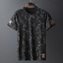 2020 고품질 위장 T 셔츠 남성 브랜드 패션 패턴 반소매 O 넥 슬림 Streetwear Camiseta Masculina 6363A