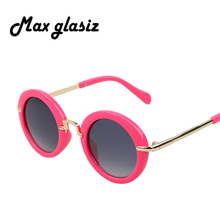 Fashion Round Kids Sunglasses Children Sun Glasses Anti-uv Baby Vintage Eyeglasses Girl Cool 6Color  infantil