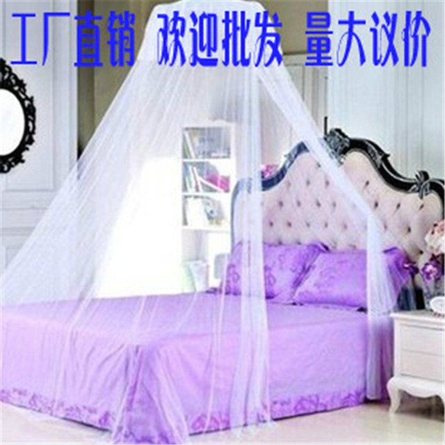 Yiwu commodity royal crescendos dome mosquito net diameter 1 meters royal mosquito net bed mantle