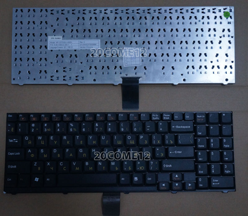Clevo D900C Keyboard Driver for Windows Download