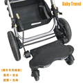 Child stroller pedal emperorship baby skateboard general car umbrella trailer