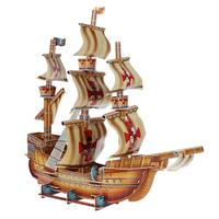 Paper 3D Puzzle Kit Pirate Ship Model DIY Handcraft Decoration Educational Toys Birthday Gift for Children Toddler Kids