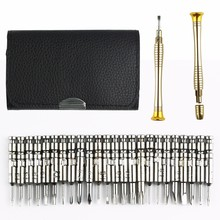 Tiepa Precision Screwdriver Set 25 in 1 Torx Screwdriver Repair Tool Set For Phone Watch Tablet PC  Multi Wallet Repair Tool Kit
