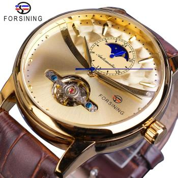 Forsining Automatic Watch Men Moon Phase Golden Skeleton Mechanical Male Watches Casual Brown Leather Band Horloges Mannen Clock kinyued luxury brand tourbillon automatic skeleton watch men mechanical moon phase self wind mens watches casual horloges mannen