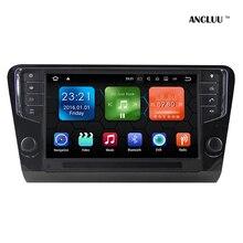 Ancluu Android 8,1 9 «DVD плеер автомобиля для Skoda Octavia 2014 2015 2016 2017 автомобиля Радио Стерео gps с Wi Fi зеркальная ссылка USB 2 г оперативная память