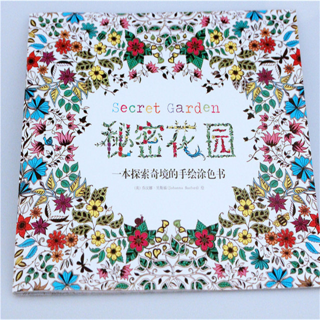 3 94 Jardin Secret Chaude Peinture Numérique Un Foncé Trésor Livre De Coloriage Pour Enfants De Adulte Bureau Culture Et L éducation Dans