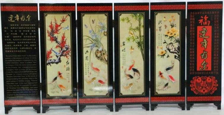 Fine for years have fish lacquer process small screen with Chinese characteristics