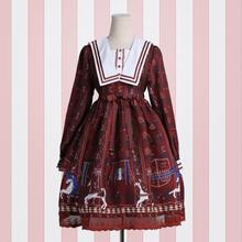 b3cbe41868fc4 Buy sailor collar pattern and get free shipping on AliExpress.com