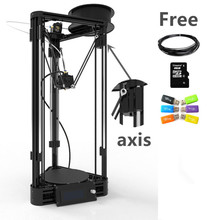 3D Printer DIY Kit  Auto Level Kossel Mini 3D Printer Axis Smooth Rail  3D Printer Print size: base: 180mm height: 300mm
