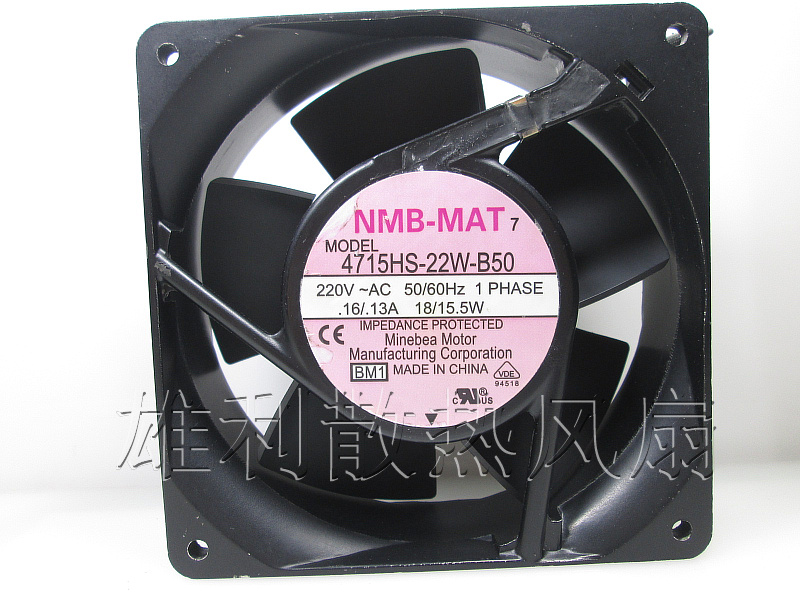 Original for NMB 4715HS-22W-B50 220V 18/15.5W 12cm 120*120*38MM Cooling Fan new and original 12cm 4715kl 04w b50 12038 1 3a double row ball bearing cooling fan for nmb 120 120 38mm